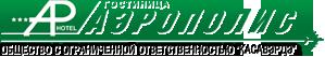 озеленение офисов москва