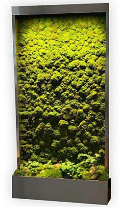 зеленые перегородки